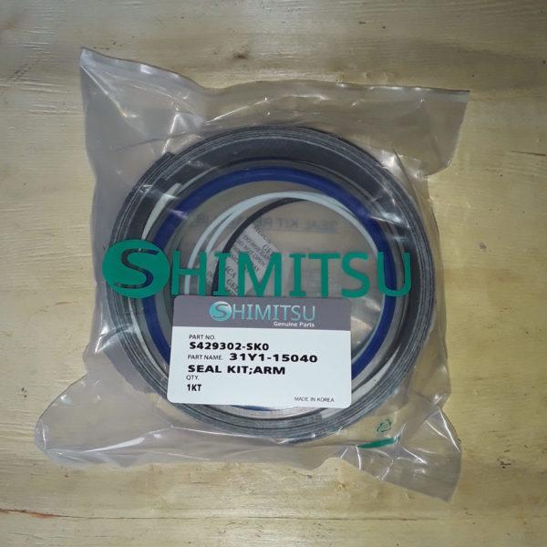 Ремкомплект гидроцилиндр рукояти S429302-SK0 R290LC-7 Shimitsu