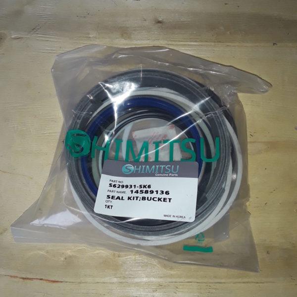 Ремкомплект гидроцилиндр ковша S629931-SK6 EC290B Shimitsu