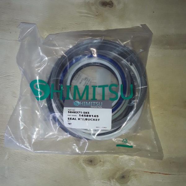 Ремкомплект гидроцилиндр ковша S646371-SK5 EC460B Shimitsu
